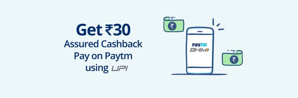 [Once In A Month] Paytm UPI Loot : Get Rs.30 Cashback Daily on Recharges using UPI till 30th April[ 1