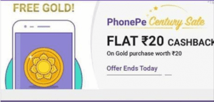 [Proof]Phonepe Loot : Get Rs.20 Cashback For Free From Gold Purchase Offer 1
