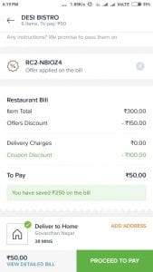 Swiggy: Trick to Order Food Worth Rs.300 at Just Rs.50 From Swiggy (Tested in Jaipur) 5
