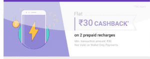 Phonepe June Carnival : Recharge Two Times & Get Rs.30 Cashback 1