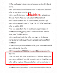 Screenshot 157 235x300 - (OVER)Paytm Loot - Get Rs.750 Cashback on UPI Money Transfer Instantly