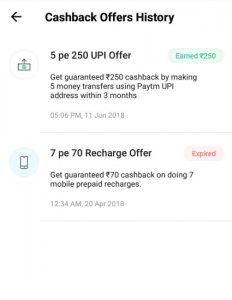 Screenshot 158 232x300 - (OVER)Paytm Loot - Get Rs.750 Cashback on UPI Money Transfer Instantly