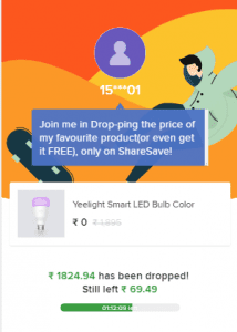 (Out Of Stock)MI ShareSave - Invite Friends & Get Free Products (Price Drop) 1