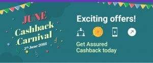 Small Loot - Get Rs.10 Gold For Free in Phonepe 1