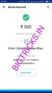(Proof) Ring Id App Get Rs 20 Paytm On Signup And Rs 20 Per Refer 3