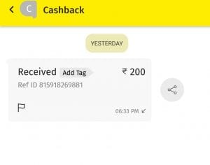 (Rs.700 Proof)BHIM ABPB : Refer 5 Friends & Get Rs.100 2
