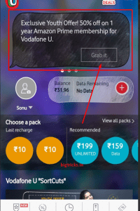 My Vodafone App Offer - Get Amazon Prime Membership For Just Rs. 499 1