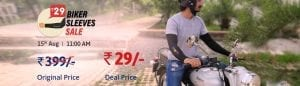 [Live on 1NOV]Droom Biker Sleeves Sale- Register & Sleeves In Just Rs.29 1