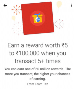 Screenshot 106 250x300 - (5 days remaining) Tez Anniversary - Do 5 Transactions & Win Scratch Card with Assured Cash upto 1 Lac