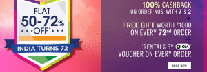 Screenshot 39 300x105 - (OVER)NNNow Loot - Get 100% Cashback on Every order between 10PM - 12AM 10th August