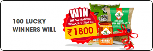 24 Manta Organic -Get Free Sample & Rs.190 Voucher + Get a Chance to Win Organic Trial Kit 2