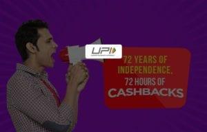 Mobikwik - Get Rs.72 Cashback on Sending Money 10 Times using UPI 1