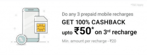 Phonepe Recharge Loot  - Get 100% Cashback on Third Recharge of Rs.50 1