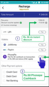 Jio Phonepe Offer - Get Recharge worth Rs. 399 at Just Rs.299 3