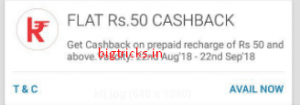 MyAirtel App - Get Rs.50 Recharge For Free 2