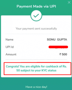 (Loot) Mobikwik UPI Loot - Get Rs.50 Cashback on Sending Rs.500(All Users) 1