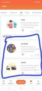 Freecharge UPI XMAS Loot - Get upto Rs.65 Cashback on UPI Money Transfer 2