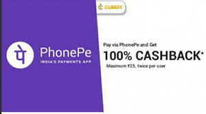 (Over)Cubber Loot - Get Rs.60 Recharge For Free with Phonepe + 50% Cashback with Paypal 1