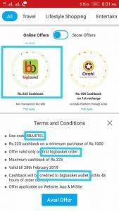 Bigbasket Loot - Get Rs.1000 Grocery Products at Just Rs.675 1