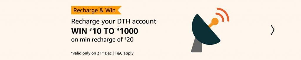 DTH Recharge Offers - Get Rs.25 Cashback on Recharge of Rs.200 or More from Amazon 1