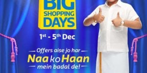 Flipkart Big Shopping Days - Get Extra 10% off With HDFC Bank Debit/Credit Cards 1