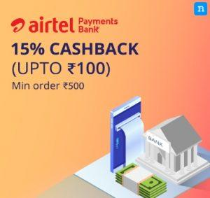 Niki Offer - Get 15% Cashback Upto Rs 100 Using Airtel Payments Bank 1