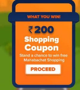 (All Users) Bigbazaar Loot - Play Mahabachat Game & Win Rs.200 off Coupon 1