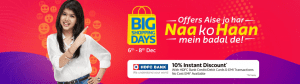(Deals Added ) Flipkart Big Shopping Days - Get Extra 10% off With HDFC Bank Debit/Credit Cards 1