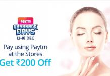 VLCC PayTM Offer