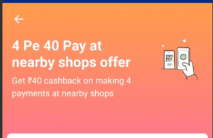 PayTM 4 pe 40 Offer - Get Rs.40 Cashback on 4 Nearby Merchant Payments 1