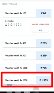 (Loot) Trick to Get Domino's Rs.2000 Voucher at Just Rs.1000 (Domino's Makemytrip Offer) 6