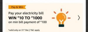 electricity bill payment offer