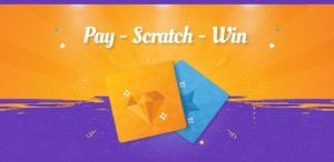 PhonePe Scratch Card Offer - Send Money & Get Rs.100 Phonepe Coupon 2