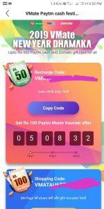 (10+ suggestion) Vmate App - Share Videos & Get Rs.450 PayTM & Zomato Vouchers Daily 1
