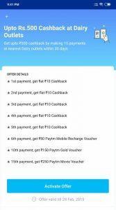 Loot - PayTM Mega Cashback Offer - Get Rs.1500 Cashback on PayTM Transactions 3