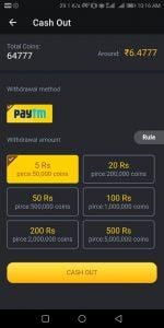 [instant PayTM]VidMix App Refer & Earn - Refer Your Friends & Earn Upto Rs.12 PayTM Cash 4
