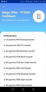 Loot - PayTM Mega Cashback Offer - Get Rs.1500 Cashback on PayTM Transactions 2