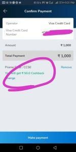 Credit Card Bill Payment Offers - Get Rs.50 Cashback on Credit Card Bill Payment 2
