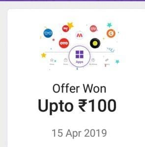 PhonePe Scratch Card Offer - Send Money & Get Rs.100 Phonepe Coupon 4