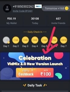 [instant PayTM]VidMix App - Pay Rs.1 & Win Upto Rs.100 Instantly in PayTM + Refer & earn 3