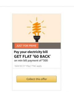 Electricity Bill Payment Offer - Get Rs.60 Cashback on Electricity bill Payment from Amazon 1