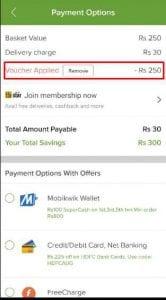 {Big} BIgbasket Grocery Loot- Get Free Shopping worth Rs.250 2