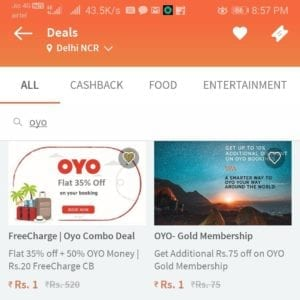 freecharge rs.1 deals