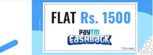 Coolwinks PayTM Offer - Get 100% Cashback Upto Rs.1500 on Coolwinks Orders 1