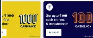 [5 Times] Truecaller UPI Loot - Send Money Through UPI & Get Upto Rs.100 Cashback 1