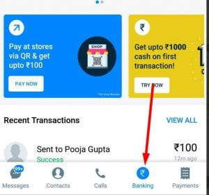 [5 Times] Truecaller UPI Loot - Send Money Through UPI & Get Upto Rs.100 Cashback 2