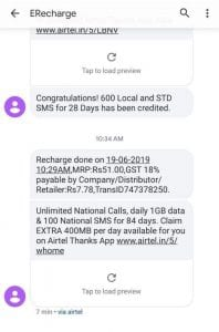 Airtel - Get 1GB/Day + Unlimited Calling & Data For 84 Days at Just Rs.51 1