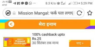 Free Recharge Hack App