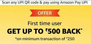 Amazon Scan & Pay Loot - Get Rs.15- Rs.500 Cashback on Scan & pay Transaction 2