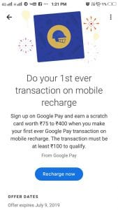 Google Pay - Get Rs.75-400 Cashback on Your First Recharge (Trick Added) 1